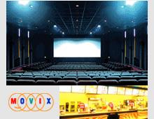 映画館MOVIX