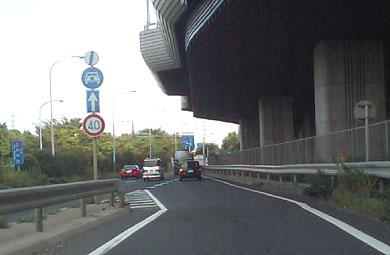 一般道と合流します。合流したらすぐ左折するので左車線へ。